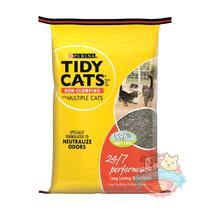 Arena-de-Gato-Tidy-Cats
