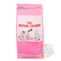 royal-canin-babycat-1