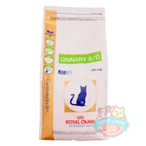 ROYAL-CANIN-URINARY-SO-FELINE-GATO-1