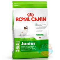 ROYAL-CANIN-X-SMALL-JUNIOR-1.5k-1